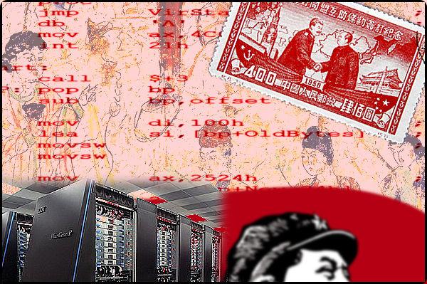 С христианства - да к мировому коммунистическому (супер)компьютерному концлагерю на основе КНР.