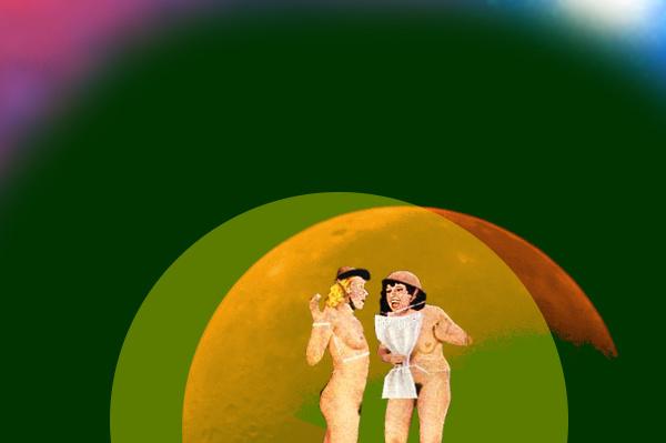 Сцена театра-«Института» им. Кинга С.Э., фон - Луна, черная дыра.