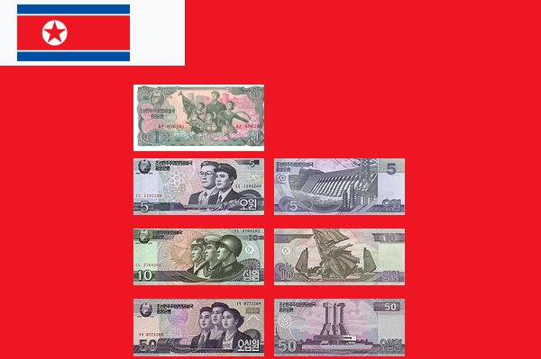 Северокорейские коммунистические 'деньги'